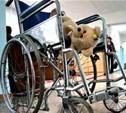 Малышей-инвалидов пригласят в «Путешествие в мир животных»