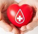 В Туле пройдёт благотворительная акция «Я-донор!»