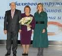 Мэр Тулы Ольга Слюсарева поздравила золотых юбиляров