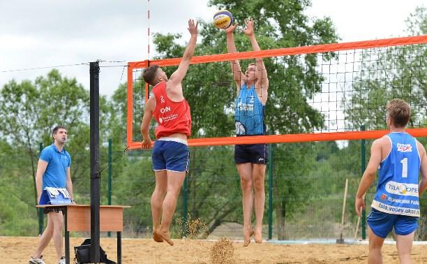 Тульские волейболисты открыли пляжный сезон