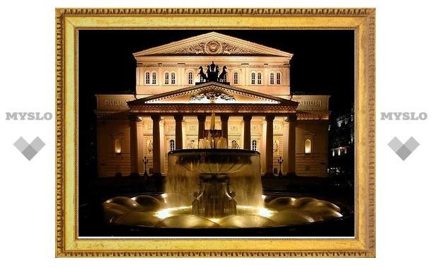 «Ясную Поляну» вручили в Большом театре