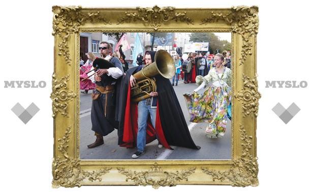 Шагал по Туле карнавал!