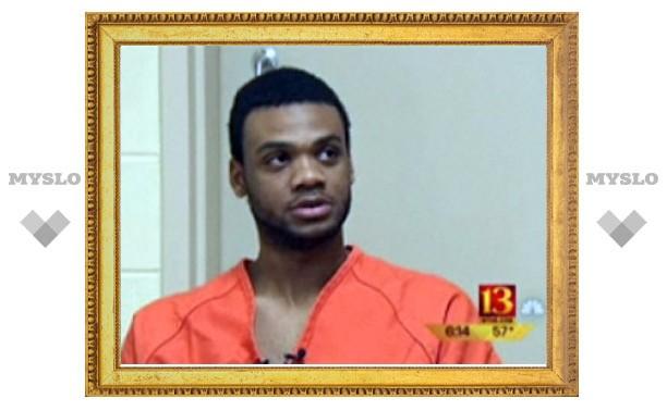 В США вооруженный грабитель разрыдался и покаялся прямо на месте преступления