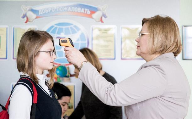 Коронавирусные ограничения для школ и детсадов могут продлить до 2022 года