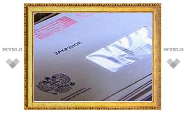 Тулякам пришлют «письма счастья» нового образца