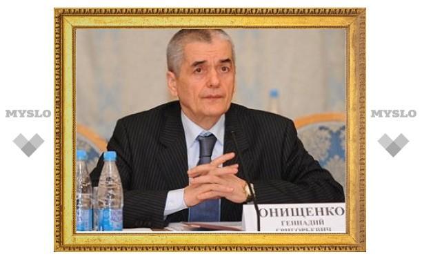 """Онищенко не пустит в Россию индийский """"супермикроб"""""""