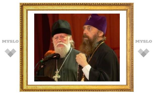 Туляки выберут нового Патриарха