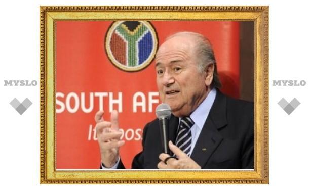 Президент ФИФА поставил оценку организаторам Кубка Конфедераций