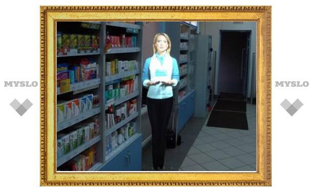 Виртуальные консультанты приступили к работе в российских аптеках