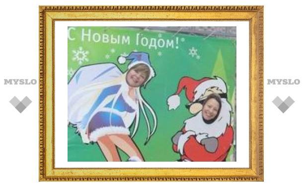 Дед Мороз и Снегурочка - роли для тебя