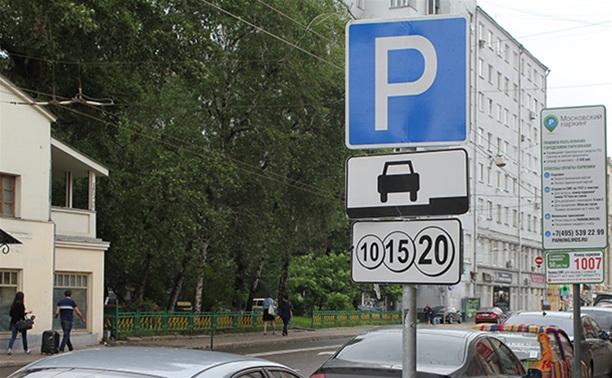 В центре Тулы появятся платные парковки