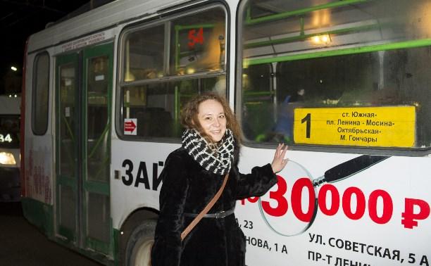 Эксперимент Myslo: На чем быстрее добраться в Туле с Зеленстроя в Заречье