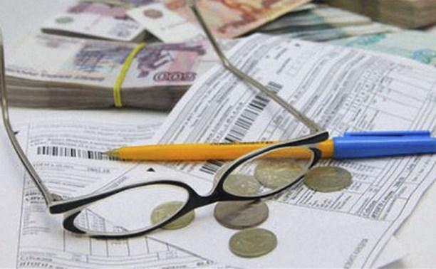 Правительство РФ усилит наказание за неоплату услуг ЖКХ