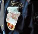 Инспектор ДПС попал под суд за взятки
