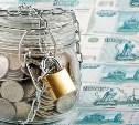 Индивидуальные предприниматели Тульской области хранят в банках региона 2,7 млрд рублей