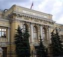 В честь присоединения Крыма к России ЦБ выпустит памятные монеты