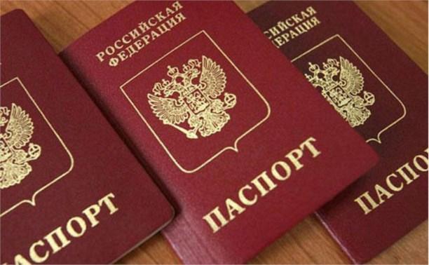 Депутаты предложили ввести клятву гражданина России при получении паспорта