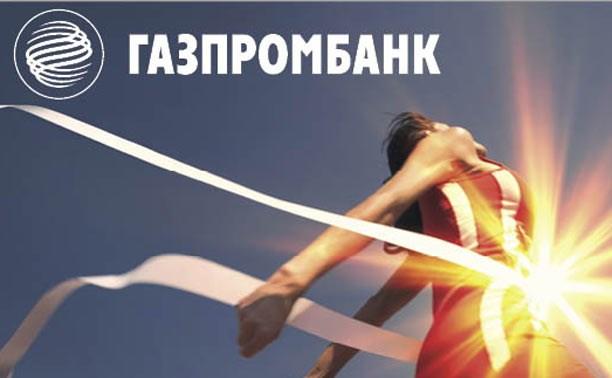 Увеличиваем процент успеха с новым продуктом от «Газпромбанка»