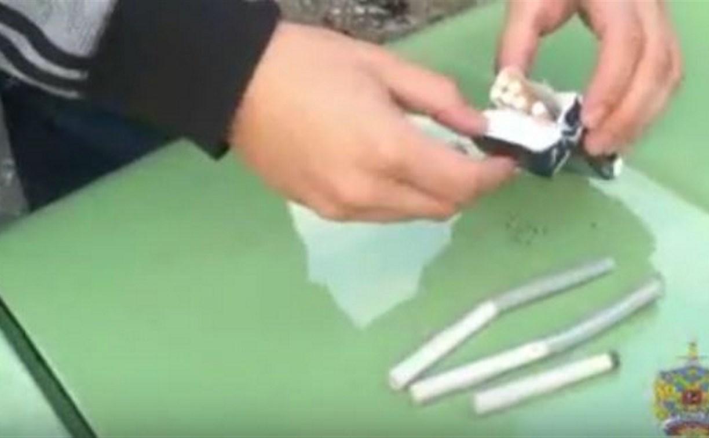 В Мытищах задержали туляка, у которого было 14 папиросных гильз с марихуаной