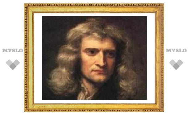 """Оспорено первенство Ньютона в открытии """"бесконечного ряда"""""""