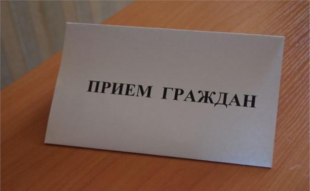 Гордума опубликовала график приёма граждан