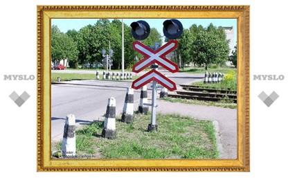 В Туле закроют железнодорожные переезды