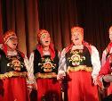 «Покинула чат»: Тульский народный ансамбль бабушек под баян сделал кавер на хит Клавы Коки