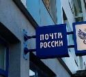 Почта России получила награду в области инноваций