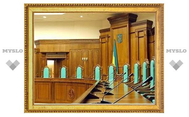 КС Украины попросили оценить закон о государственном устройстве страны