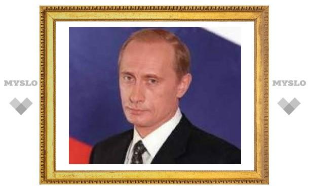 Туляки получили гранты Путина