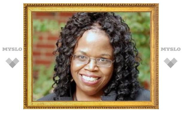 В США раввином стала темнокожая женщина