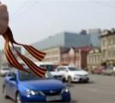 В Кимовске водителя оштрафовали на 5000 рублей за привязанную к номеру георгиевскую ленточку