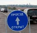 В Тульской области открыто движение транспорта по новому мосту через реку Красивая Меча