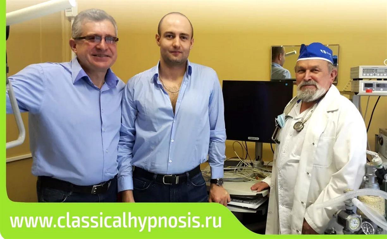 Обучение гипнозу для врачей и психологов - в чем польза?