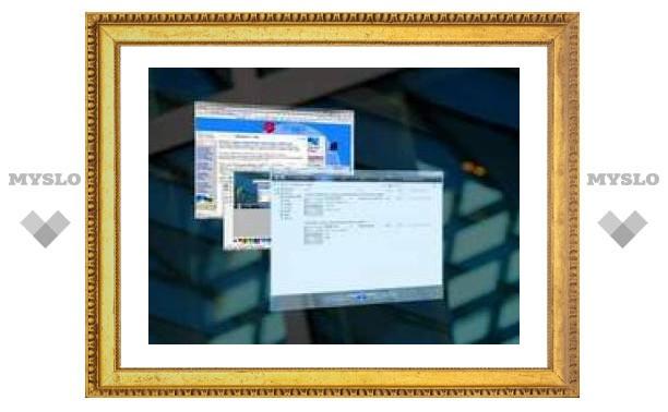 Минтранс США запретил Windows Vista