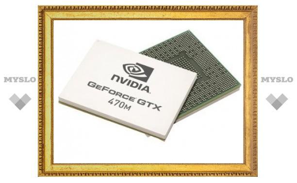 Nvidia представила мобильные графические чипы 400M