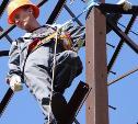 «Ростелеком» автоматизировал прием заявок от операторов связи на техобслуживание и аварийные работы