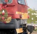 В Тульской области прошла акция «Поезд Памяти»