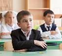 С 1 февраля туляки смогут записать ребенка в школу через «Госуслуги 71»