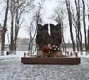 В Кремлевском сквере прошли торжественные мероприятия, посвященные Дню работника органов госбезопасности