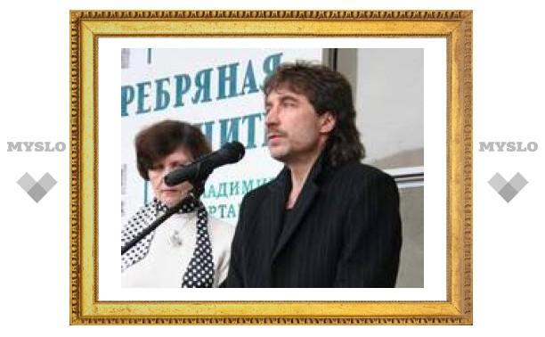 """Тульский поэт и его """"День Ангела"""""""