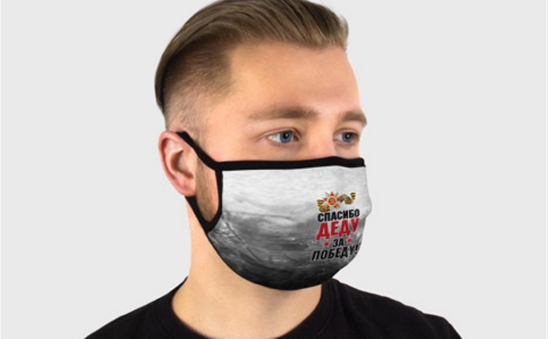 Туляков возмутили многоразовые маски с символикой Дня Победы