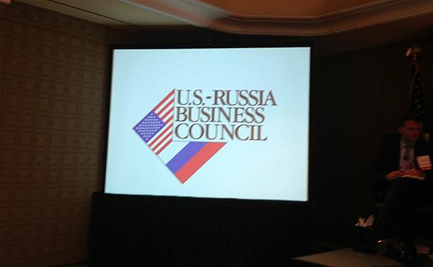 Денис Тихонов принял участие в заседании Американо-российского делового совета «США-Россия: бизнес задает курс» в Хьюстоне