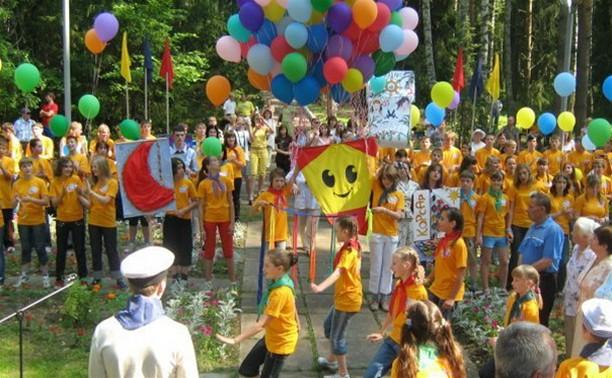 В Тульской области летом будут работать 9 профильных лагерей