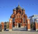 Прокуратура реабилитировала 42-х репрессированных монахинь Успенского женского монастыря Тулы