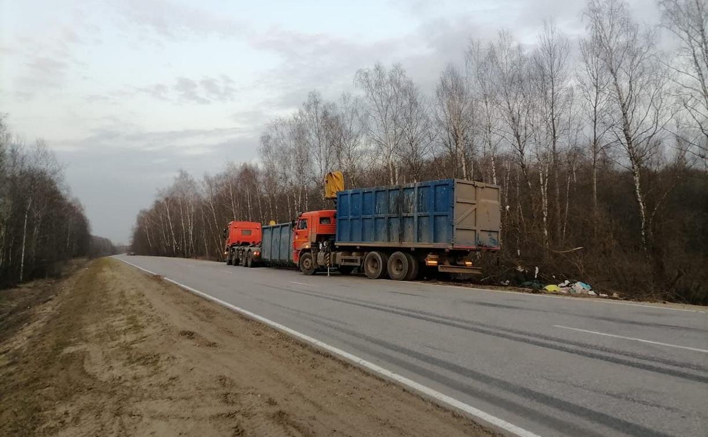 ООО «МСК-НТ» устраняет последствия ДТП с участием мусоровоза под Тулой