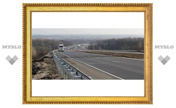 Путину строят спецдорогу до Новомосковска
