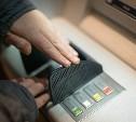 Скиммеры, плечевой серфинг: как снять деньги в банкомате и не стать жертвой мошенников