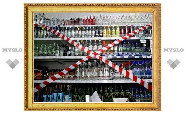 Купить алкоголь в Туле не удастся до 10 часов утра!