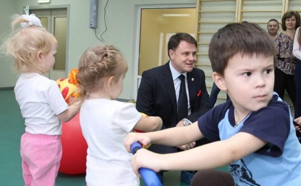 В Мясново открыли новый детский сад на 240 мест